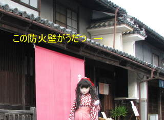 2010_1121_141211AAa.JPG