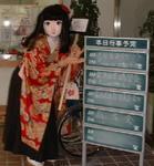 2006kiguhare045.jpg