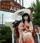 2006kiguhare069.jpg