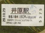 2008_1029_190959A.JPG