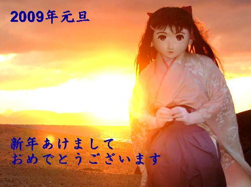 2009_0101_072529Aa.JPG