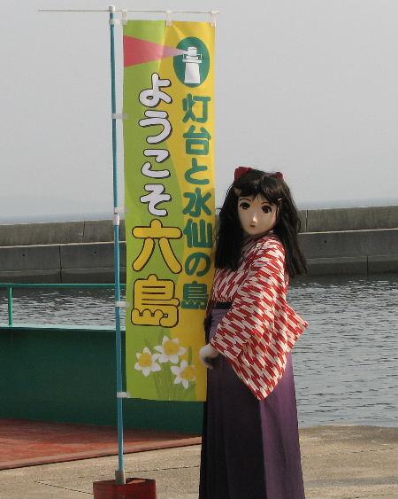 2009_0212_142535A.JPG