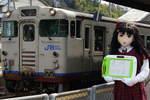 2009_0311_114652Ab.JPG