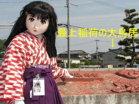 2009_0513_150051A.JPG