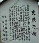 2009_0524_171114A.JPG