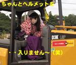 2009_0823_130244A.jpg