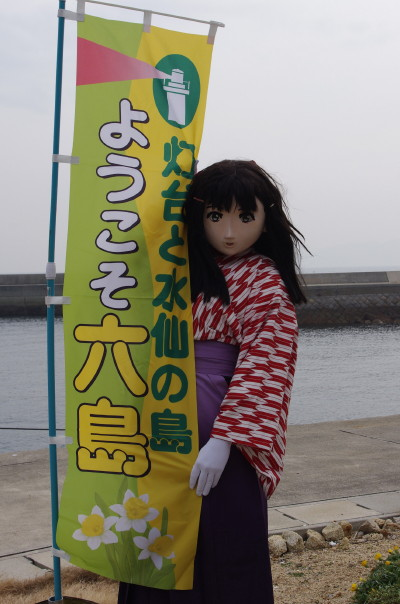2010_0120_114058A.jpg