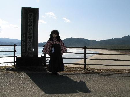 2010_0213_104913A.JPG