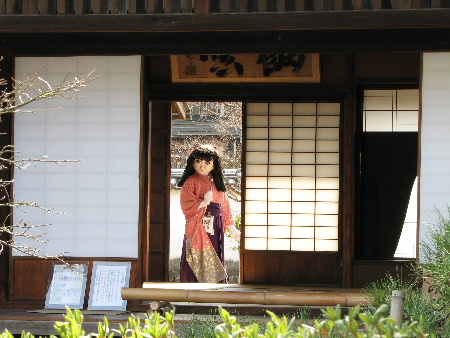 2010_0303_141834A.JPG