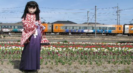 2010_0410_093428AAa.JPG