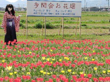 2010_0410_095852AAa.JPG