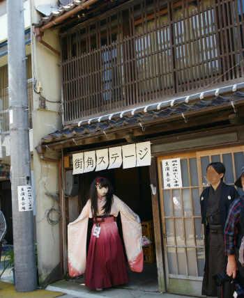 2010_0417_114141AAa.jpg