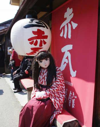 2010_0417_142023AAa.jpg