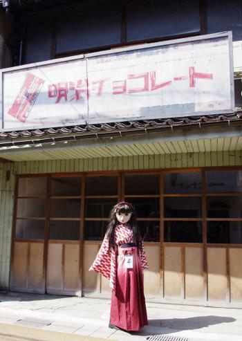 2010_0417_144641AAa.jpg