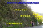 2010_0425_144108AAa.jpg