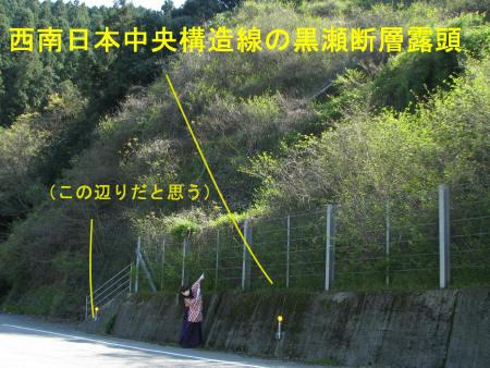 2010_0425_144357AAa.jpg
