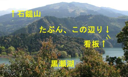 2010_0425_150626AAa.jpg