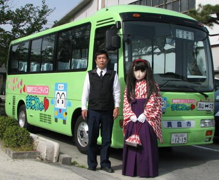 2010_0428_152601AAa.jpg