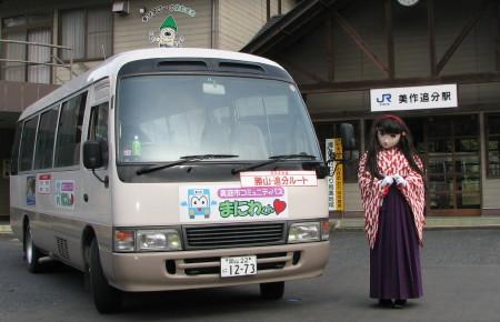 2010_0428_155839AAa.jpg