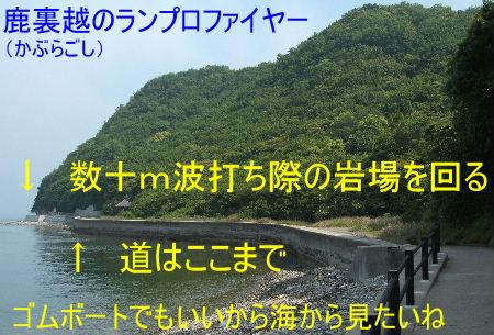 2010_0522_090441AAa.JPG