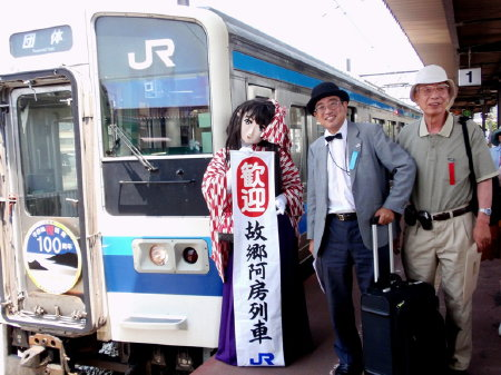 2010_0613AE.jpg