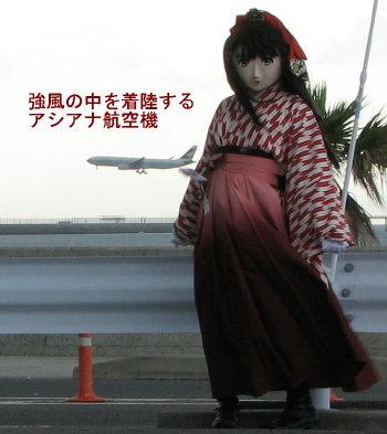 2010_0619_154642AAa.jpg