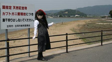2010_0823_121036AAa.jpg