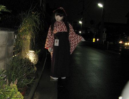 2010_0915_212757AAa.jpg