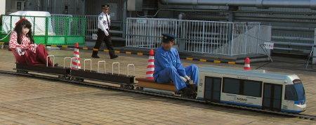 2010_0919_141052AAa.jpg