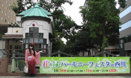2010_1030_112734AAa.jpg
