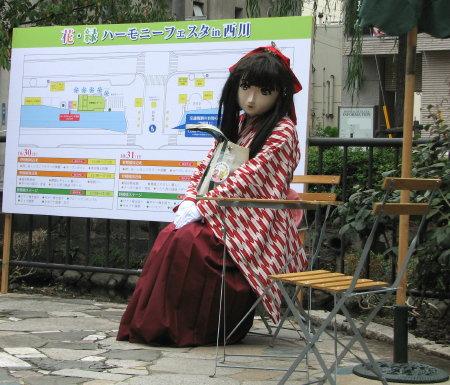 2010_1030_113111AAa.jpg