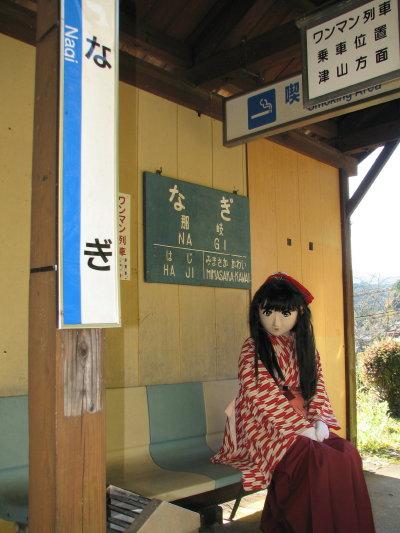 2010_1127_131400AAa.jpg