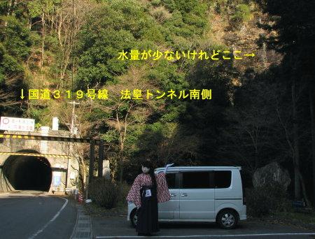 2010_1219_100316AAa.jpg