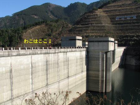 2010_1219_113638AAa.jpg