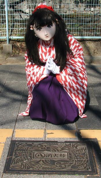 2011_0221_123212AAa.jpg