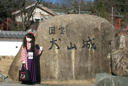 2011_0221_143712AAa.jpg