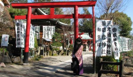 2011_0221_144036AAa.jpg