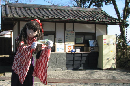 2011_0221_145030AAa.jpg
