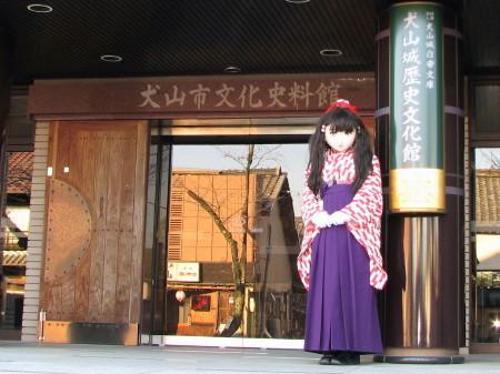 2011_0221_161540AAa.jpg