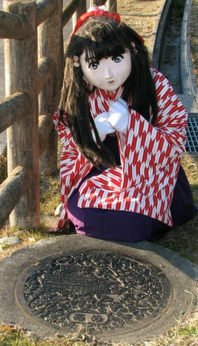 2011_0221_162942AAa.jpg