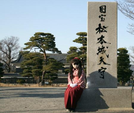 2011_0401_161130AAa.jpg