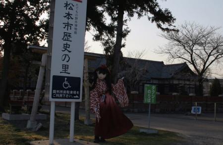 2011_0401_165740AAa.jpg
