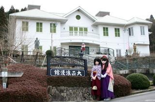 2011_0403_105636AAa.jpg