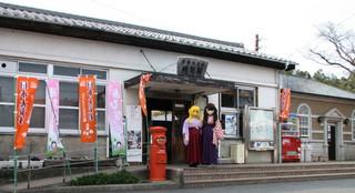 2011_0403_144940AAa.jpg