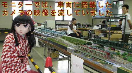 2011_0612_151145AAa.jpg