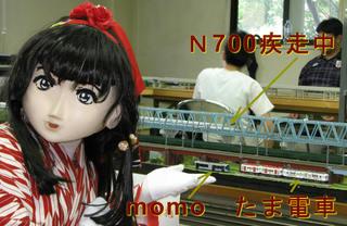 2011_0612_151746AAa.jpg