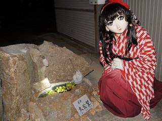 2011_0904_214314AAa.jpg