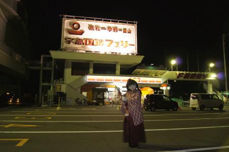 2011_0904_230742AAa.jpg