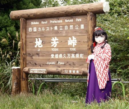 2011_1002_114918AAa.jpg