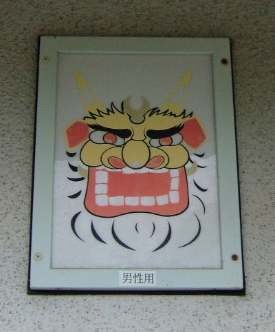 2011_1120_164419AAa.JPG